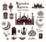 Ramadan Kareem Isolated Holiday Illustrations Set Fotografía de archivo libre de regalías
