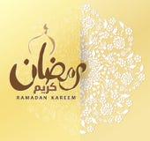 Ramadan Kareem-Kalligraphiedesign- und Kreisgeometriemuster Lizenzfreies Stockfoto