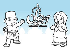 Ramadan Kareem-Karikaturvektor - Vektor-Illustration Lizenzfreie Stockfotos