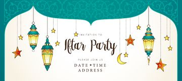 Ramadan Kareem karta, zaproszenie Iftar przyjęcia świętowanie ilustracja wektor