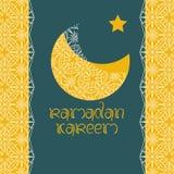 Ramadan Kareem kartka z pozdrowieniami Zdjęcie Royalty Free