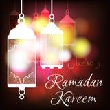 Ramadan Kareem kartka z pozdrowieniami na plamy tle Arabski lampowy biały i ręka rysujący kaligrafii literowanie royalty ilustracja