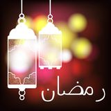 Ramadan Kareem kartka z pozdrowieniami na plamy tle Arabski lampowy biały i ręka rysujący kaligrafii literowanie ilustracji