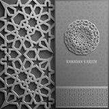 Ramadan Kareem kartka z pozdrowieniami, zaproszenie islamski styl Arabski okręgu wzór ornament na czerni, broszurka Fotografia Royalty Free