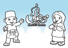 Ramadan Kareem kreskówki wektor - Wektorowa ilustracja Ilustracja Wektor