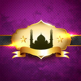 Ramadan kareem label Royalty Free Stock Image