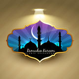 Ramadan kareem label Stock Photo