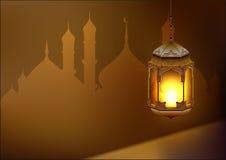 Ramadan kareem lamp. Template greeting card Royalty Free Stock Photos