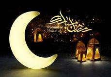 Ramadan kareem lantaarns, het 3d teruggeven Royalty-vrije Illustratie