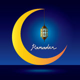 Ramadan kareem. Lantern on crescent moon