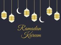 Ramadan Kareem, lantern and moon, muslim holiday lights on a black background. royalty free illustration