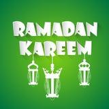 Ramadan Kareem Lantern Muslim Religion Holy-Maand Stock Fotografie
