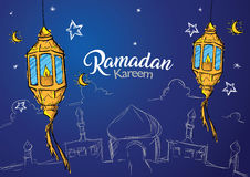 Ramadan Kareem Lantern Watercolor Paint Sketch. Art