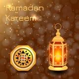 Ramadan Kareem Lanterna e bussola Immagine Stock