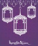 Ramadan Kareem Lanterns libre illustration