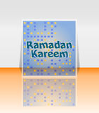 Ramadan Kareem. lettering composition of muslim holy month. Royalty Free Stock Photos