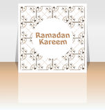 Ramadan Kareem. lettering composition of muslim holy month. Royalty Free Stock Image