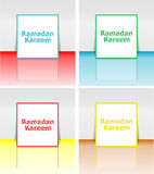 Ramadan Kareem. lettering composition of muslim holy month. Royalty Free Stock Photo