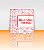 Ramadan Kareem. lettering composition of muslim holy month. Royalty Free Stock Images