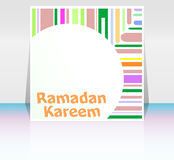 Ramadan Kareem. lettering composition of muslim holy month. Stock Photos