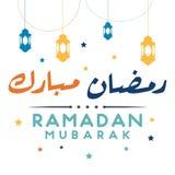 Ramadan Kareem logodesign Royaltyfria Bilder