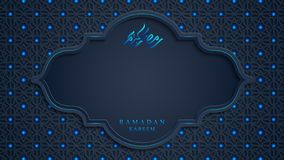 Ramadan Kareem med arabisk kalligrafi och utsmyckade prydnader Ramadan Kareem Greeting Cards i stil 3D med tomt utrymme i stock illustrationer