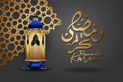 Ramadan kareem met gouden luxueuze lantaarn, de kaartvector van de malplaatje Islamitische overladen groet stock illustratie