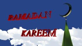 Ramadan kareem. Minaret and the background and the sky Royalty Free Stock Photo