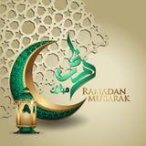 Ramadan-kareem mit goldenem luxuri?sem sichelf?rmigem Mond und Laterne, islamische aufw?ndige Gru?karte der Schablone vektor abbildung