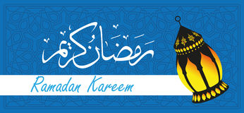 Ramadan Kareem Stock Photography