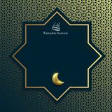 Ramadan kareem with moon greeting card background stock illustration