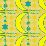 Ramadan Kareem moon hang star Ketupat seamless pattern. This illustration is design simply Ramadan Kareem with moon hang star and Ketupat in yellow background Stock Images