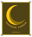 Ramadan kareem moon Stock Photos