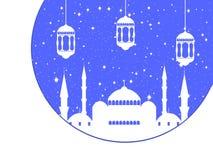 ramadan kareem Moské och lykta Muslimsk ferie tänder bakgrund vektor vektor illustrationer