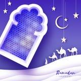Ramadan Kareem Moskeevenster, landschap, kameel, sterren Document de stijl van de besnoeiingskunst Het duin van het Landsapezand  royalty-vrije illustratie