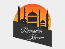 Ramadan Kareem. Mosque in the background of the sun. Festive greeting card, banner. Muslim holiday lights. Vector. Illustration Royalty Free Stock Images