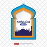 Ramadan Kareem Mosque Door ou a janela no corte do papel e no estilo liso projetam cumprimentando fundo ou cartão islâmico illust ilustração do vetor