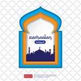 Ramadan Kareem Mosque Door ou a janela no corte do papel e no estilo liso projetam cumprimentando fundo ou cartão islâmico Illust ilustração stock