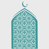 Ramadan Kareem Mosque Geometric Pattern EPS 10 Imagen de archivo libre de regalías