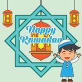 Ramadan kareem/Mubarak, gelukkig ramadan groetontwerp voor de heilige maand van Moslims, vectorillustratie Vector Illustratie