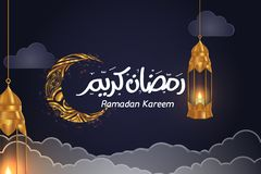 Ramadan Kareem Mubarak Sale Banner Vector Background illustration. Arabic calligraphy vector illustration
