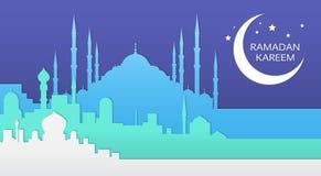 Ramadan Kareem Muslim Religion Holy Month Royalty-vrije Stock Foto's