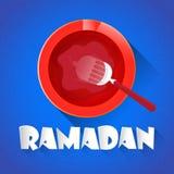 Ramadan Kareem Muslim Religion Holy Month Stock Foto's