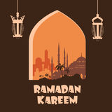 Ramadan Kareem Muslim Religion Holy Month Royalty-vrije Stock Afbeelding