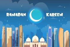 Ramadan Kareem Muslim Religion Holy Month Stock Afbeeldingen