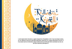 Ramadan Kareem Muslim Religion Holy Month Stock Afbeelding