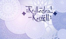 Ramadan Kareem Muslim Religion Holy Month Royalty-vrije Stock Afbeeldingen
