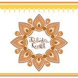 Ramadan Kareem Muslim Religion Holy Month Royalty-vrije Stock Fotografie