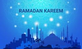 Ramadan Kareem Muslim Religion Holy Month Stock Fotografie