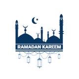 Ramadan Kareem Muslim Religion Holy Month Royalty-vrije Stock Foto